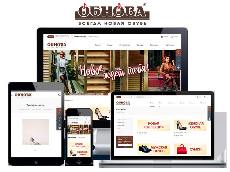 Реклама сайта в интернете Уральская улица оптимизация сайтов книги скачать